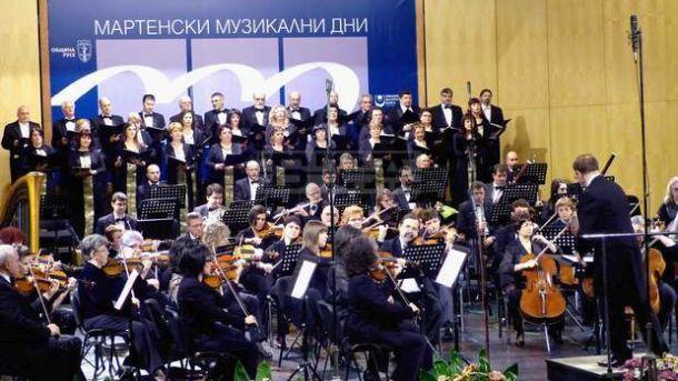 Русенска филхармония