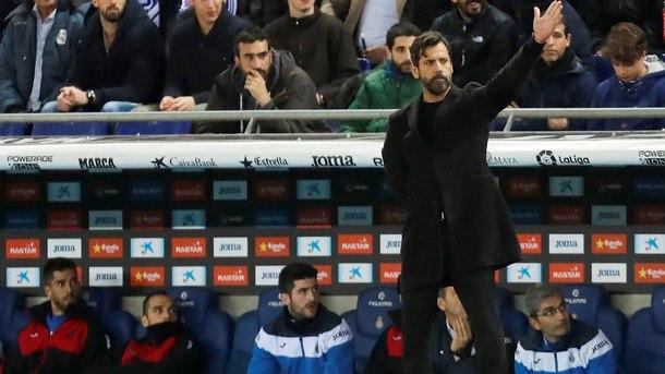 Ръководството на футболния