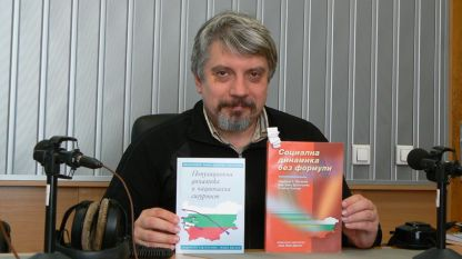 Проф. д-р Николай Витанов