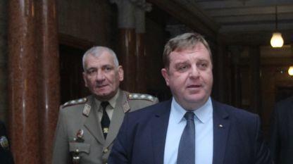 Ген. Андрей Боцев и Красимир Каракачанов