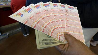 """Билети от американската лотария """"Мега милиони"""""""