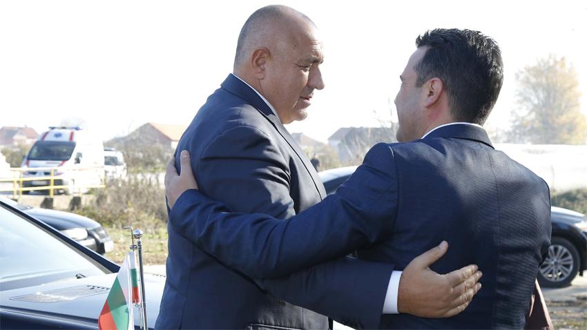 Премьеры Болгарии и Македонии Бойко Борисов и Зоран Заев