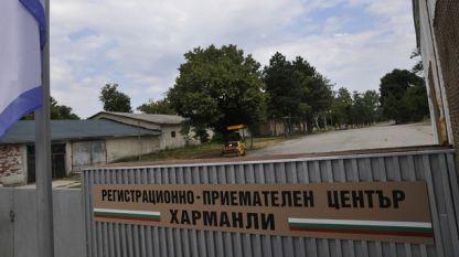 Centro de alojamiento para refugiados en la ciudad de Jármanli
