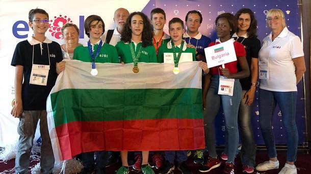 Българските медалисти в Русия