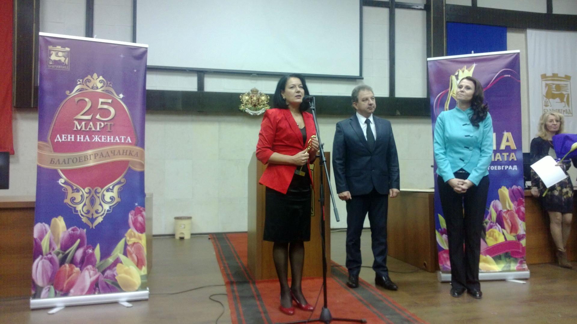 Елисавета Каменичка е носителка на тазгодишния приз Жена на годината на Благоевград