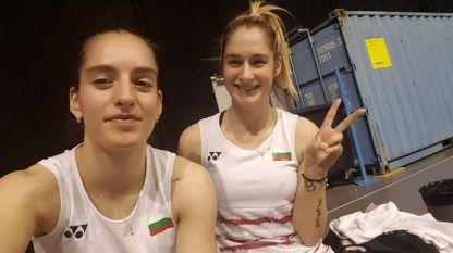Gabriela (l.) und Stefani Stoeva