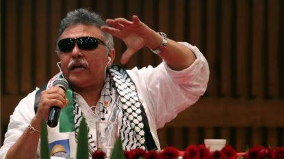 Почти слепият Хесус Сантрич - един от лидерите на бившите марксистки бунтовници ФАРК в Колумбия, който бе задържан по искане на САЩ.