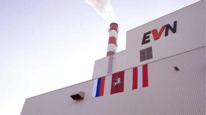 Ограничават производството на ток от алтернативни източници