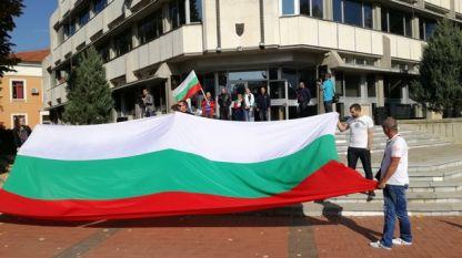 Протест срещу добива на газ в Добруджа
