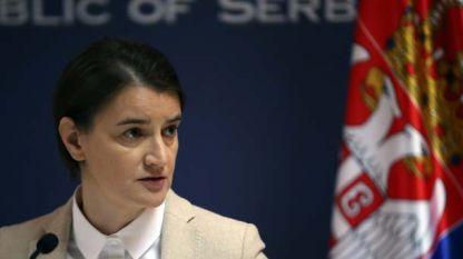 Сръбският премиер Ана Бърнабич