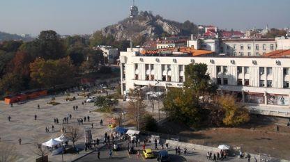 Sheshi qendror i Plovdivit