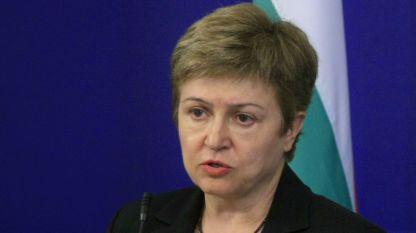 Кристалина Георгиева
