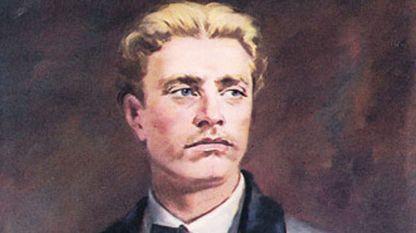 Apostulli i lirisë Vasill Levski