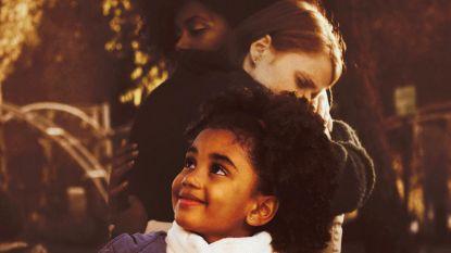 Част от плаката на късометражния филм