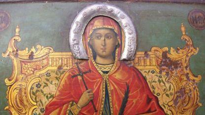 Ikone der heiligen Marina