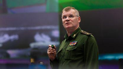 Говорителят на руското министерство на отбраната ген. Игор Конашенков