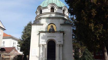 Мавзолеят на Антим I във Видин