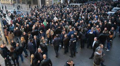 Протест на полицаи