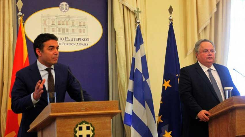 Фотографија: mfa.gov.mk