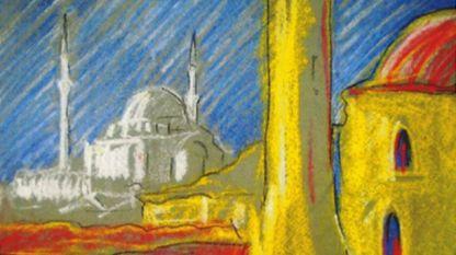 """Част от корицата на книгата """"Петър Дачев и Истанбул"""""""