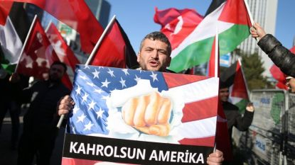 Турция отзова посланика си в САЩ след премедтването на американското посолство в Израел от Тел Авив в Йерусалим