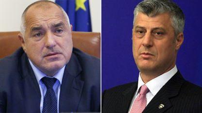 Боjко Борисов  и Хашим Тачи