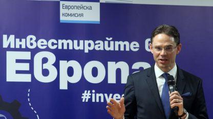 Заменик председника Европске комисије Јурки Катајнен