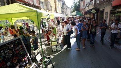 """Фестивалът """"София диша"""" се провежда ежегодно всяка неделя от месец август."""