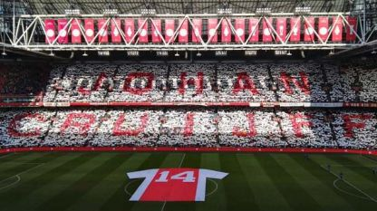 Стадионът в Амстердам ще носи името на Кройф