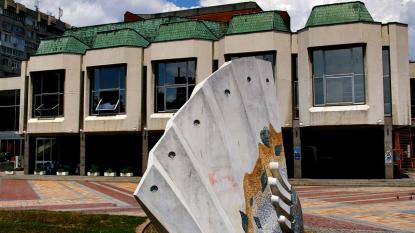 Държавна опера – Бургас