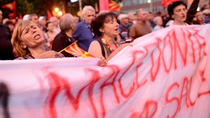 Промяната с новото име на Македония не бива да се