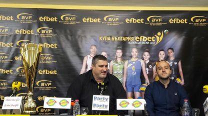 Любо Ганев информира за нови цели на Международната федерация по волейбол