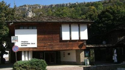 Художествената галерия в Ловеч