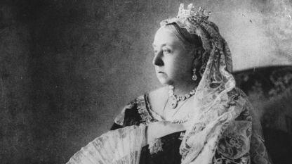 Кралица Виктория –