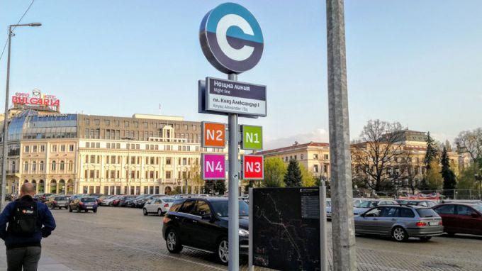 Столичният общински съвет (СОС) гласува да се удължи времето, през
