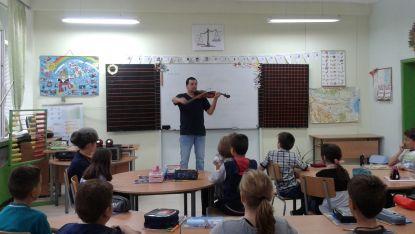 Урок по цигулка с Хари Ешкенази
