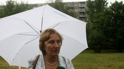 Директорът на Столичния инспекторат Веска Георгиева