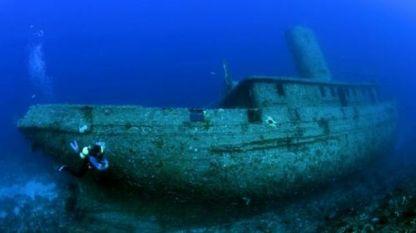 Потънал кораб