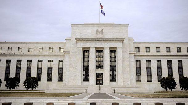 Федералният резерв прогнозира, че американската икономика ще отбележи ръст от