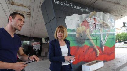 Стефка Костадинова и Йордан Йовчев насърчават младите да спортуват