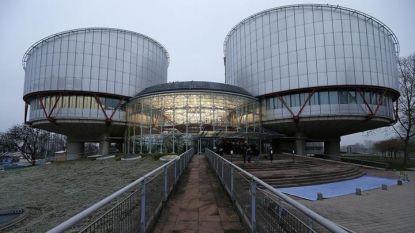 Сградата на Европейския съд по правата на човека в Страсбург
