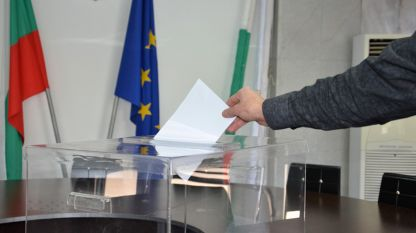 Днес е последният срок за внасяне на промени в Изборния кодекс между първо и второ четене.