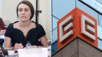 """Компанията """"Инерком"""" на Гинка Върбакова не успяла да осигури финансиране на сделката с ЧЕЗ."""