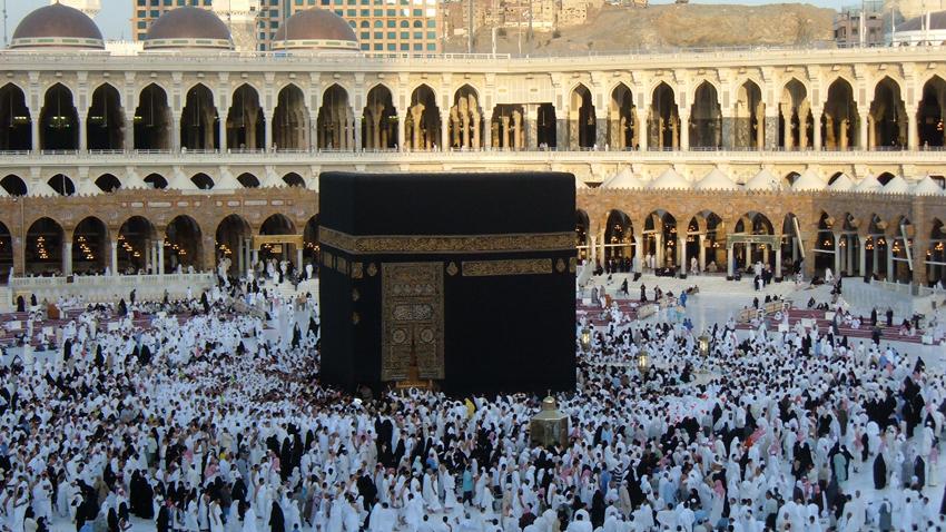 В Саудитска Арабия започва годишното мюсюлманско поклонение - хаджът. За