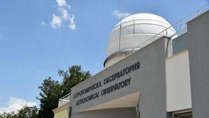 Астрономическа обсерватория в Шумен