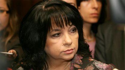 Temenuzhka Petkova