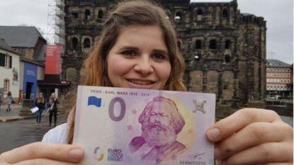 банкнота 0 евро
