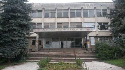 МБАЛ-Ловеч