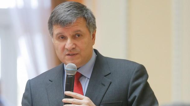 Украинският вътрешен министър Арсен Аваков обяви решението на Киев с пост във Фейсбук.