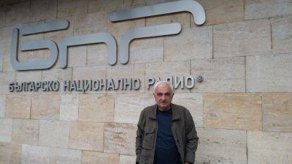 Композиторът Захари Георгиев